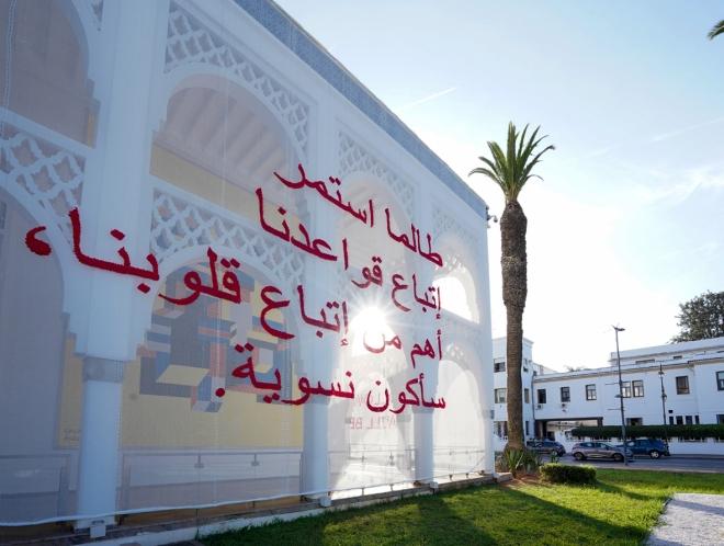 Cibulka_Rabat24_kl